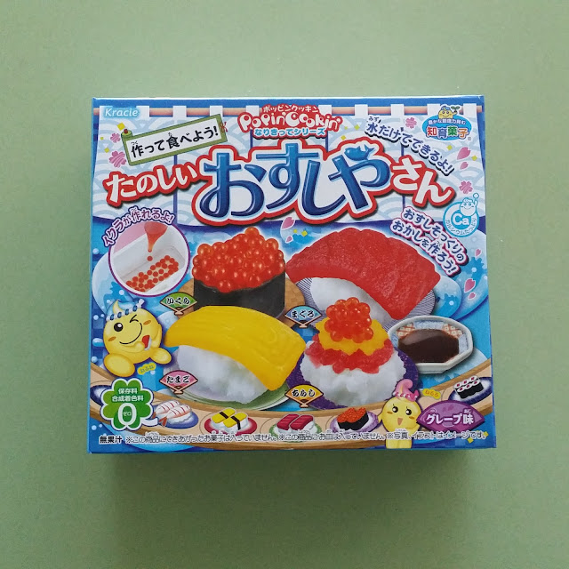 popin cookin donut instructions in english